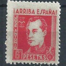 Sellos: R11.B2/ ESPAÑA NUEVOS **. JOSE ANTONIO PRIMO DE RIVERA. Lote 70773297