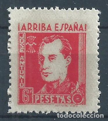 R11.B3/ ESPAÑA NUEVOS **. JOSE ANTONIO PRIMO DE RIVERA (Sellos - España - Guerra Civil - De 1.936 a 1.939 - Nuevos)
