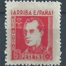 Sellos: R11.B3/ ESPAÑA NUEVOS **. JOSE ANTONIO PRIMO DE RIVERA. Lote 70775409