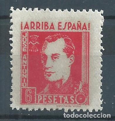 R11.B4/ ESPAÑA NUEVOS **. JOSE ANTONIO PRIMO DE RIVERA (Sellos - España - Guerra Civil - De 1.936 a 1.939 - Nuevos)