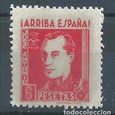 Sellos: R11.B4/ ESPAÑA NUEVOS **. JOSE ANTONIO PRIMO DE RIVERA. Lote 70777121