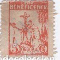 Briefmarken - Pro Beneficencia. Córdoba. 5 cts - 71948947