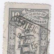 Sellos: MUTUALIDAD DE CORREOS. APORTACIÓN VOLUNTARIA. 10 CTS. . Lote 71955735