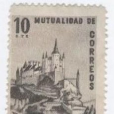 Sellos: MUTUALIDAD DE CORREOS. APORTACIÓN VOLUNTARIA. 10 CTS. . Lote 71955807