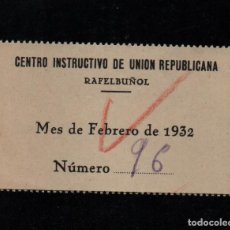Sellos: RAFELBUÑOL, CENTRO INSTRUCTIVO UNION REPUBLICANA, VER FOTO. Lote 72358639
