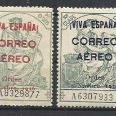 Sellos: 5146- MNH** SERIE COMPLETA ESPAÑA 1937 ,YVERT 75,00€. LOCALES BURGOS AEREOS Nº162,162A,162B,163.OTR. Lote 67642585