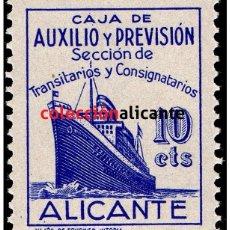 Sellos: ALICANTE *** S/C 1939 10 CTS BARCO CAJA DE AUXILIO Y PREVISIÓN SECCIÓN DE TRANSITARIOS - RARO. Lote 73001739
