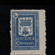 Sellos: COMARES, 5 CTS, -PAREJA CAPICUA- VER FOTO. Lote 73541431