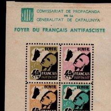Sellos: HB2 FOYER DU FRANÇAIS ANTIFASCISTE - COMISSARIAT DE PROPAGANDA DE LA GENERALIT DE CATALUNYA ESCUDO. Lote 73638863