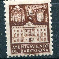 Sellos: EDIFIL 33 NA DE BARCELONA. NUEVO SIN FIJASELLOS, SIN LETRA DE SERIE. Lote 73688839