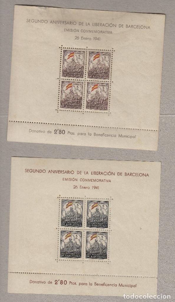 BARCELONA Nº ED 29/30 HB * - AÑO1941 -II ANIVERSARIO DE LA LIBERACION - FALLOS GOMA , VER FOTOS (Sellos - España - Guerra Civil - De 1.936 a 1.939 - Nuevos)