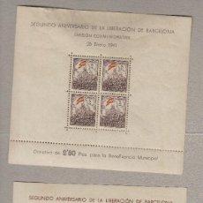 Sellos: BARCELONA Nº ED 29/30 HB * - AÑO1941 -II ANIVERSARIO DE LA LIBERACION - FALLOS GOMA , VER FOTOS . Lote 73752707