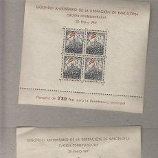 Sellos: BARCELONA Nº ED 29/30 HB * - AÑO1941 -II ANIVERSARIO DE LA LIBERACION - FALLOS GOMA , VER FOTOS . Lote 73752815