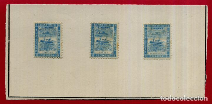 LOTE 3 VIÑETAS GUERRA CIVIL , FRANQUICIA POSTAL DE OPERACIONES, ORIGINAL , L1 (Sellos - España - Guerra Civil - De 1.936 a 1.939 - Nuevos)
