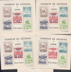 Sellos: CONSEJO DE ASTURIAS Y LEON. 5 HOJITAS CON SOBRECARGA EN 4 EN EL SELLO ROJO. Lote 137349553