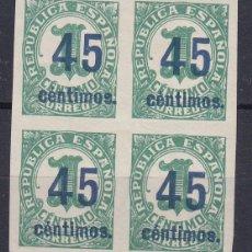 Sellos: 0062 LOTE2 EDIFIL Nº 742- SHCC BLOQUE DE CUATRO CON CHARNELA. Lote 74073571