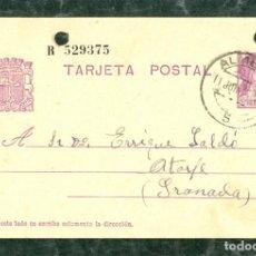 Sellos: TARJETA ENTERO POSTAL REPUBLICA ESPAÑOLA AÑO 1936 CIRCULADA. Lote 74143071
