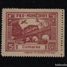 Sellos: COMARES, 5 CTS, -CASTAÑO CLARO- VER FOTO. Lote 74233543