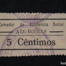 Sellos: ALGECIRAS, 5 CTS, ASISTENCIA SOCIAL,VER FOTO. Lote 74235459