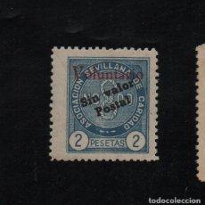 Sellos: SEVILLA, 2 PTAS. ASC. SEVILLANA DE CARIDAD, VOLUNTARIO,VER FOTO. Lote 74235695