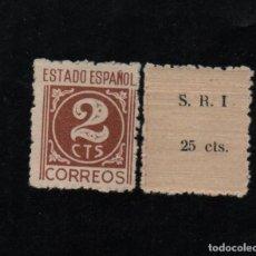 Sellos: S.R.I. 25 CTS, SOBRECARGA REVERSO SELLO NACIONAL, VER FOTO. Lote 74235791