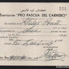 Sellos: TETUAN, F.E. PRO PASCUA DEL CORDERO,, VER FOTO. Lote 74237383