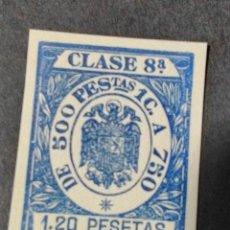Sellos: SELLO/TIMBRE. FISCAL DE CLASE 8. 1,20 PTAS.. Lote 74250431