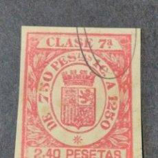 Sellos: SELLO/TIMBRE. FISCAL DE CLASE 7. 2,40 PTAS.. Lote 74250819