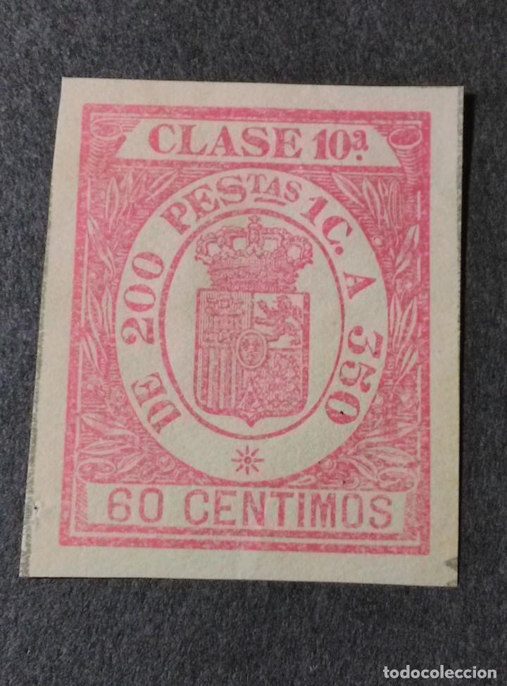 SELLO/TIMBRE. FISCAL DE CLASE 10. 60 CTS. (Sellos - España - Guerra Civil - Viñetas - Usados)