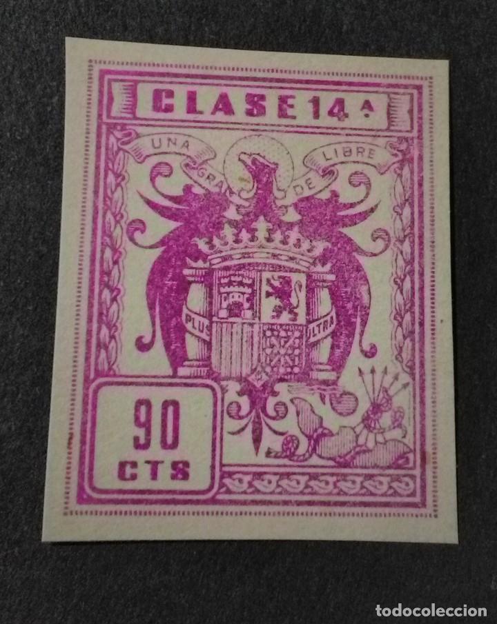 SELLO/TIMBRE. FISCAL DE CLASE 14. 90 CTS. (Sellos - España - Guerra Civil - Viñetas - Usados)
