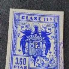 Sellos: SELLO/TIMBRE. FISCAL DE CLASE 11. 3,60 PTAS. Lote 74251371