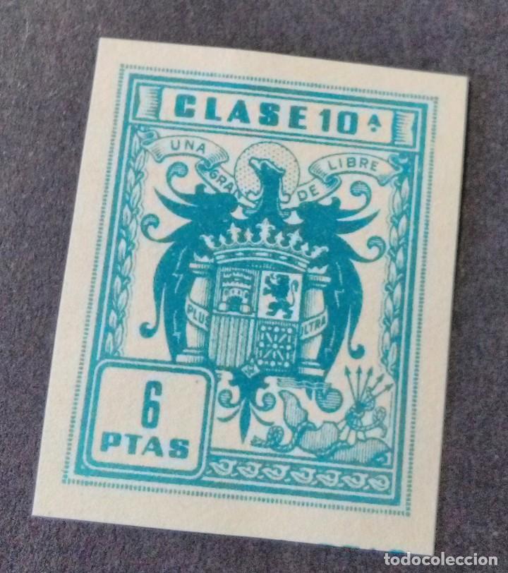 SELLO/TIMBRE. FISCAL DE CLASE 10. 6 PTAS (Sellos - España - Guerra Civil - Viñetas - Usados)