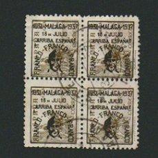 Sellos: SELLO DE ESPAÑA EMISIONES LOCALES PATRIOTICAS.MÁLAGA.ARRIBA ESPAÑA.18 DE JULIO.FRANCO-FRANCO-FRANCO.. Lote 74546599