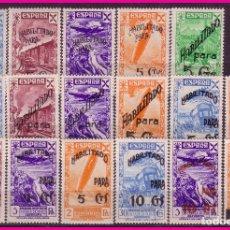 Sellos: BENEFICENCIA 1940 SELLOS 21 A 26 HABILITADOS CON NUEVO VALOR, EDIFIL Nº 36 A 52 * * COMPLETA, LUJO. Lote 74790407