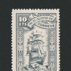 Sellos: MUTUALIDAD DE CORREOS. APORTACIÓN VOLUNTARIA. 10 CTS.. Lote 75061543