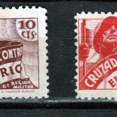 Sellos: GUERRA CIVIL. 6ª REGION MILITAR . CRUZADA CONTRA EL FRIO . PI: FOURNIER. 10 CTS..*,MH (17-196). Lote 75480855