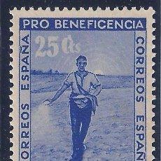 Sellos: HUEVAR SEVILLA GÁLVEZ B415. GUERRA CIVIL. PRO BENEFICENCIA 1938. MNH **. Lote 75507283