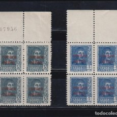 Sellos: 1938 EDIFIL 845/46** SELLOS NUEVOS SIN CHARNELA. BORDE DE HOJA. BLOQUE DE CUATRO. Lote 75683571
