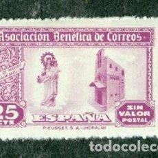 Sellos: SELLO ASOCIACION BENEFICA CORREOS 25 CTS GUERRA CIVIL. Lote 75810519
