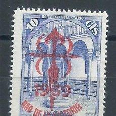 Sellos: R43.G4/ ESPAÑA NUEVOS ** 1939, EDF. 21, AÑO DE LA VICTORIA. Lote 135586857