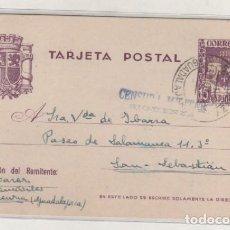Sellos: CENSURA MILITAR. ENTERO POSTAL. ENVIADA P. DE AUTOMOVILES. SIGÜENZA 13/12/1937. Lote 76073879