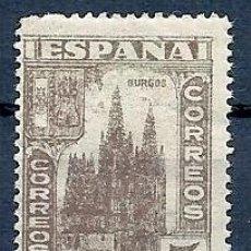 Sellos: (CF) ESPAÑA 1937, JUNTA DE DEFENSA NACIONAL, 5 C. CASTAÑO (**). Lote 76511747