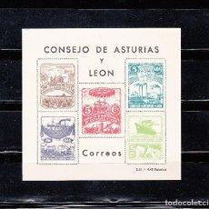 Timbres: CONSEJO DE ASTURIAS Y LEON. HOJITA DE 5 SELLOS CON DENTADO FIGURADO. Lote 76697555
