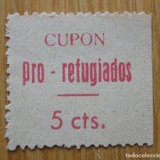 Sellos: LORCA . CUPON PRO REFUGIADOS. 5 CTMOS. NUEVO.. Lote 76742707
