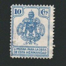 Sellos: PUERTO DE SANTA MARIA ( CÁDIZ ).HERMANDAD DE NTRA.SRA.DE LA PIEDAD.LIMOSNA 10 CTS.USADO.. Lote 76891667