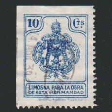 Sellos: PUERTO DE SANTA MARIA ( CÁDIZ ).HERMANDAD DE NTRA.SRA.DE LA PIEDAD.LIMOSNA 10 CTS.USADO.. Lote 76891699