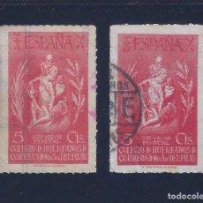 Sellos: COLEGIO DE HUÉRFANOS DE CORREOS. NTRA. SRA. DEL PILAR. (VARIEDAD...DISTINTO PIE DE IMPRENTA).. Lote 77381741