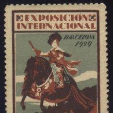 Sellos: S-0450- EXPOSICIÓN INTERNACIONAL .EL ARTE EN ESPAÑA. BARCELONA 1929. Lote 77468397