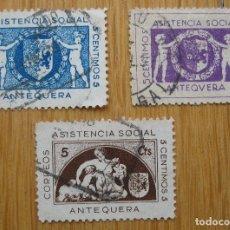 Sellos: ANTEQUERA. LOTE DE TRES SELLOS DE LA GUERRA CIVIL . USADOS.. Lote 77471449