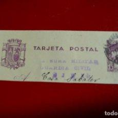Sellos: POSTAL MATASELLO CENSURA MILITAR GUARDIA CIVIL EJEA DE LOS CABALLEROS ZARAGOZA MUY RARA CENSURADO. Lote 77611825
